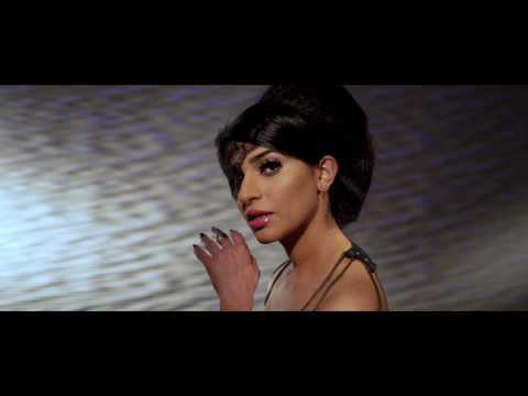 Nadia Ali - Rapture (Avicii New Generation Mix) Official Video (OUT NOW)