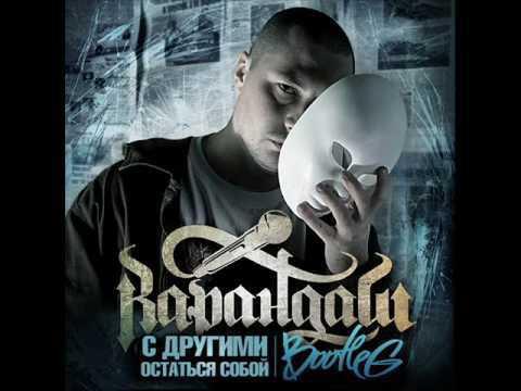 Карандаш ft.  Винт, Джип, LENIN, Злой Дух - Настоящий Хип-Хоп