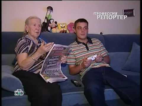 Guf и Ориджинал Ба