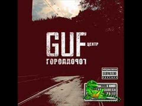 Guf-ориджинал Ба (Original Ba)