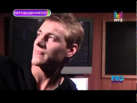 Алексей Воробьев на Евровидении 2011 - сюжет Mуз ТВ