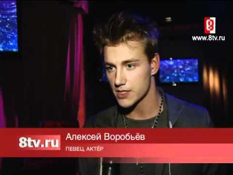 Сюжет канала 8TV: Алексей Воробьёв на Евровидение 2011