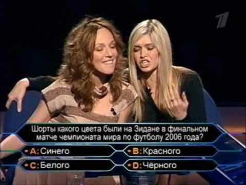 Вера Брежнева и Альбина Джанабаева в миллионером