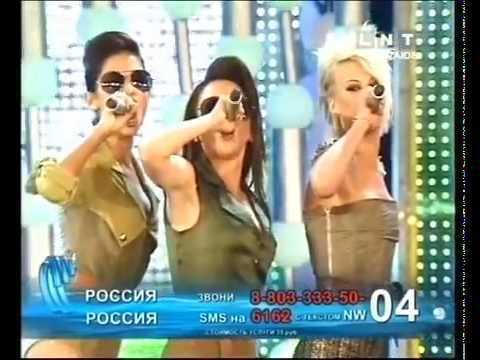 Новая волна - 2010: Пающие трусы - Bad