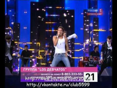 Дима Билан - Отбор Евровидение  2010 - Believe