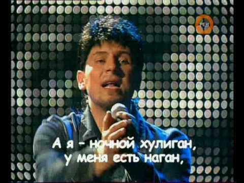 Мурзилки International - Дима Билан - мужик