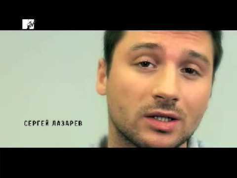Сергей Лазарев против терроризма на MTV Россия
