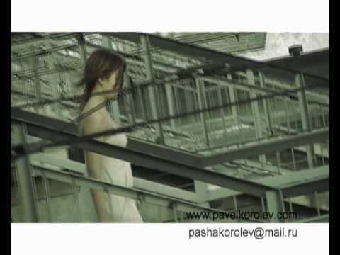 Юлия Савичева - Отпусти