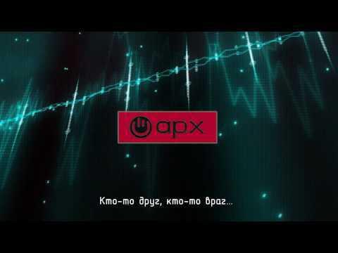 DJ SMASH - ПТИЦА (DJ ANTOINE REMIX)