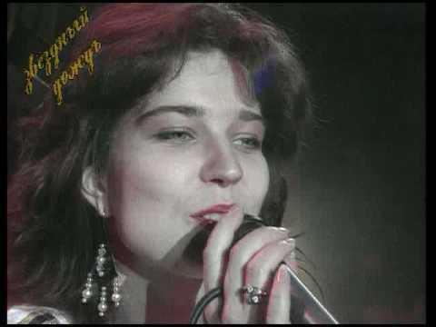 Екатерина Болдышева и группа Мираж - 1992 г.