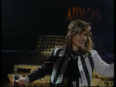 Группа Мираж и Екатерина Болдышева - Я жду тебя - 1992 г.