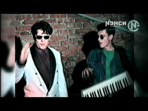 Нэнси / Nensi - Калина красная  ( The official video ) www.nensi.tv