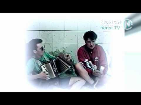 Нэнси / Nensi - Милая ( The official video ) www.nensi.tv
