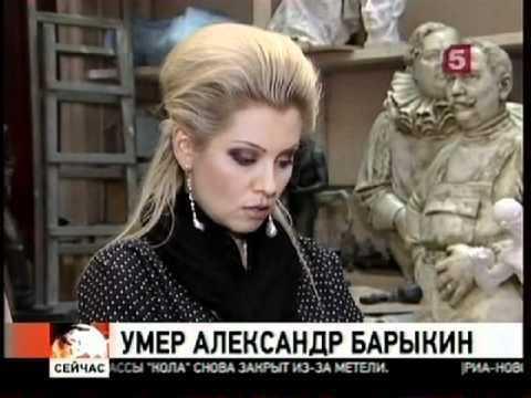 26.03.2011 г- Пятый канал - Умер певец АЛЕКСАНДР БАРЫКИН