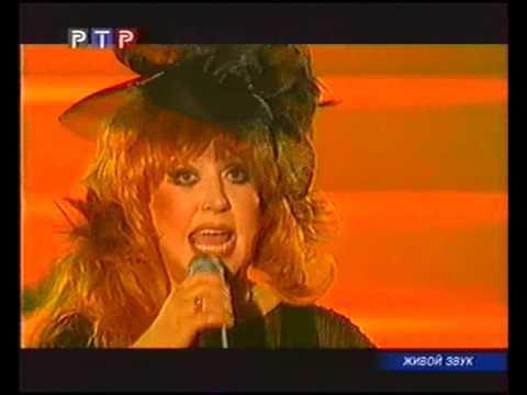 Алла Пугачева - Мадам Брошкина