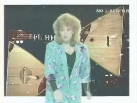 Алла Пугачева - Балалайка