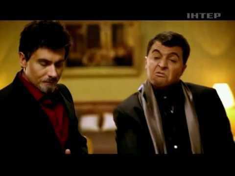 Лепс & Меладзе (Пороблено в Украине)