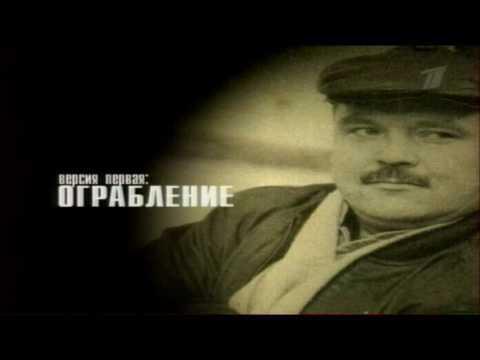 Убийство Михаила Круга (часть 1)