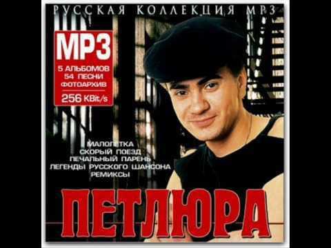 Виктор Петлюра - Суд.