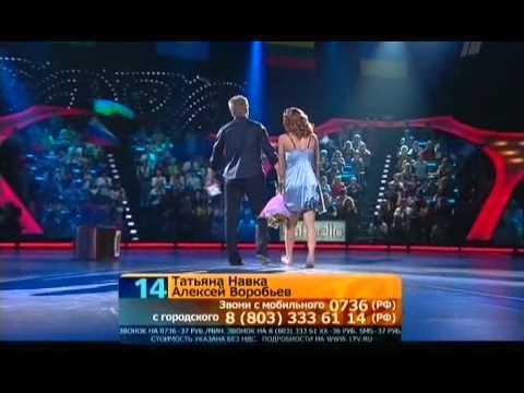 Алексей Воробьёв и Татьяна Навка в шоу Лед и пламень Танцпол  Либертанго